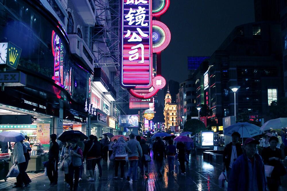 Nanjing Lu by Nicolas Noyes