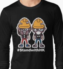 Stand with HK 2 (on black tee) Long Sleeve T-Shirt