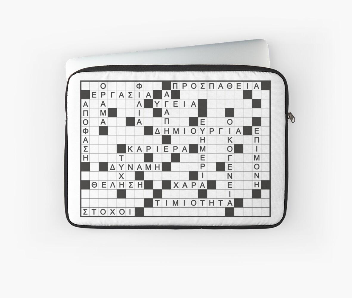 crossword by Art By M