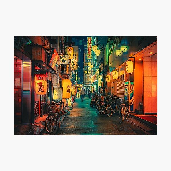 Road of Gold IV- Japan Photo Print Photographic Print