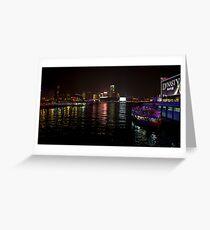 Panoramic Night View of Kowloon Hong Kong Greeting Card