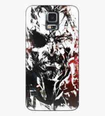 MGSV - All For Revenge (Japanese Kanji) Case/Skin for Samsung Galaxy