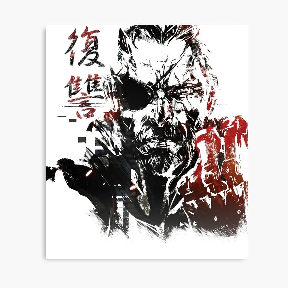 MGSV - Alle für die Rache (japanisches Kanji) Leinwanddruck