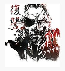 MGSV - All For Revenge (Japanese Kanji) Photographic Print