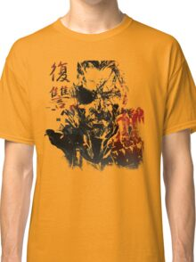 MGSV - All For Revenge (Japanese Kanji) Classic T-Shirt