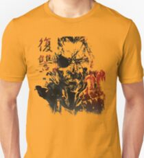 MGSV - Alle für die Rache (japanisches Kanji) Slim Fit T-Shirt