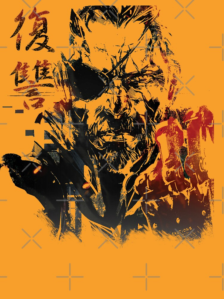 MGSV - All For Revenge (Japanese Kanji) | Unisex T-Shirt