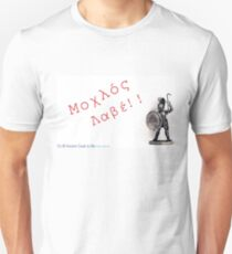 All Greek to Me 1 Unisex T-Shirt