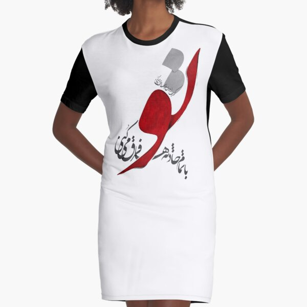 To (You) Graphic T-Shirt Dress