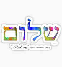 Shalom Hebrew 20C Sticker