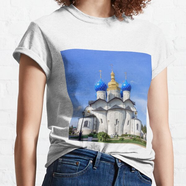 Annunciation Cathedral, Kazan, Russia Classic T-Shirt