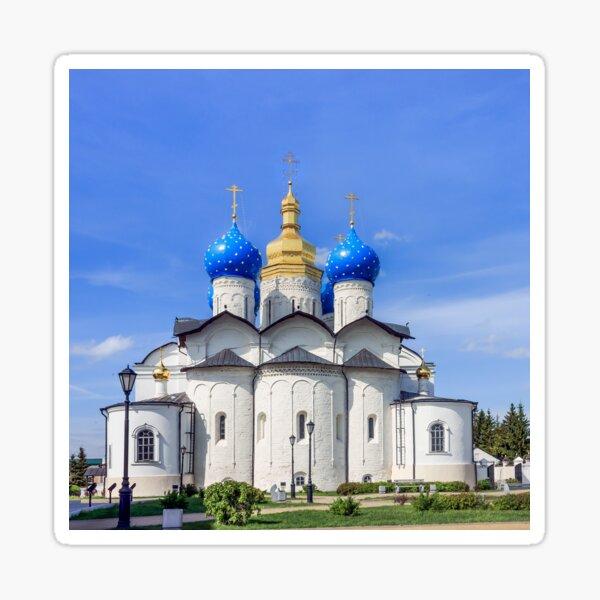 Annunciation Cathedral, Kazan, Russia Sticker