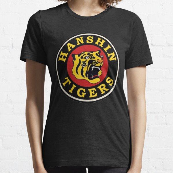 Hanshin Tigers - Retro  Essential T-Shirt