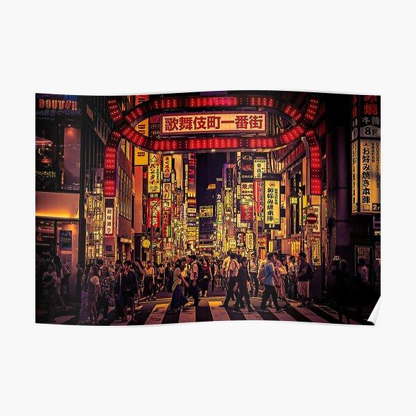 Japan- Japan Night Photo Poster