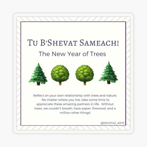 Jewish Planner Sticker: Tu B'Shevat Transparent Sticker