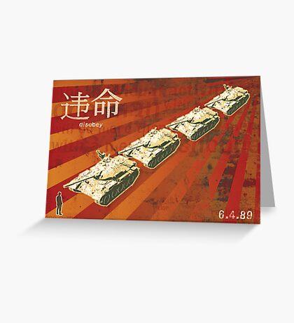 Tank Man AKA The Unknown Rebel Greeting Card