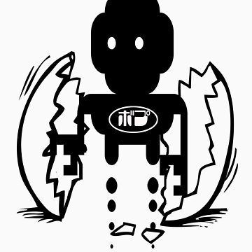 uk sci-fi robot birth by rogers bros by tron2010