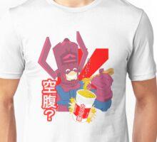 Hungry? Unisex T-Shirt