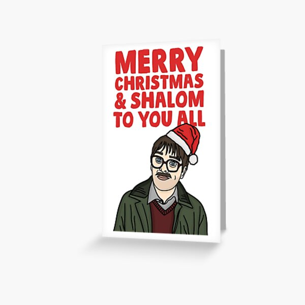 Merry Christmas And Shalom To You All Greeting Card