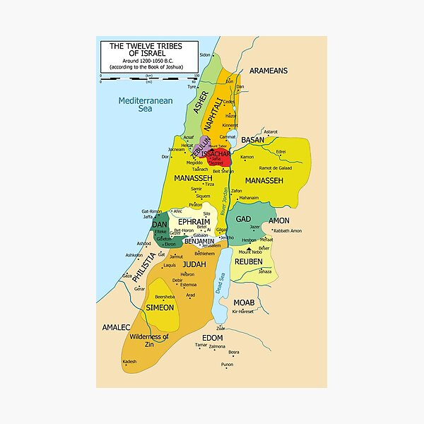 Map of Twelve Tribes of Israel from 1200 to 1050 According to Book of Joshua Photographic Print
