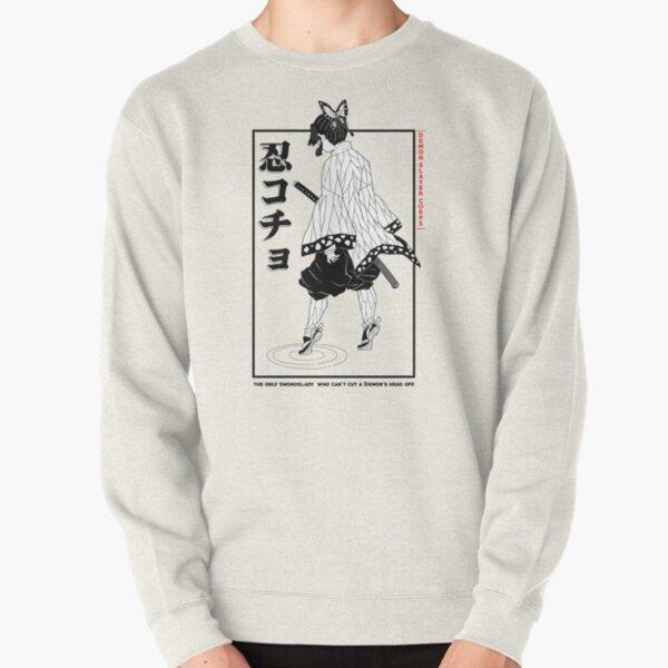 Shinobu, Kimetsu no yaiba  Pullover Sweatshirt
