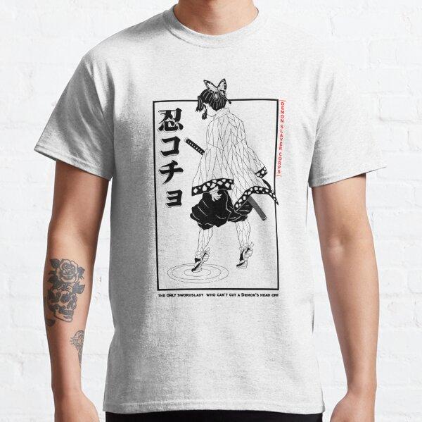 Shinobu, Kimetsu no yaiba Camiseta clásica