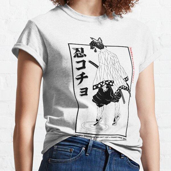 Shinobu, Kimetsu no yaiba  Classic T-Shirt