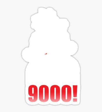 Over 9000 Sticker