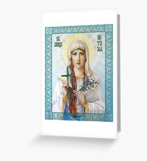 Natalia the Martyr Greeting Card
