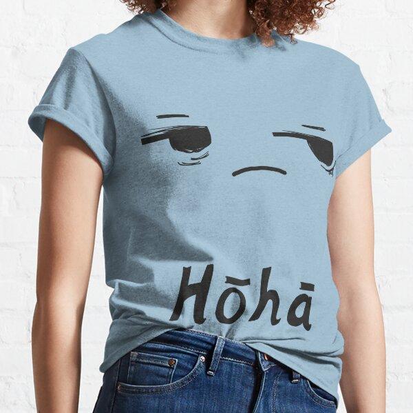 Hōhā - bored, or fed up (te reo Māori) Classic T-Shirt