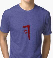 Supernatural Mark of Cain v4.0 Tri-blend T-Shirt