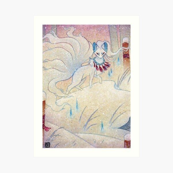 Kitsune Guardian Art Print