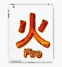 FIRE KANJI iPad Case/Skin