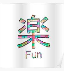 fun kanji Poster