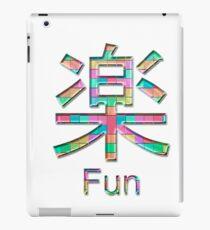 fun kanji iPad Case/Skin