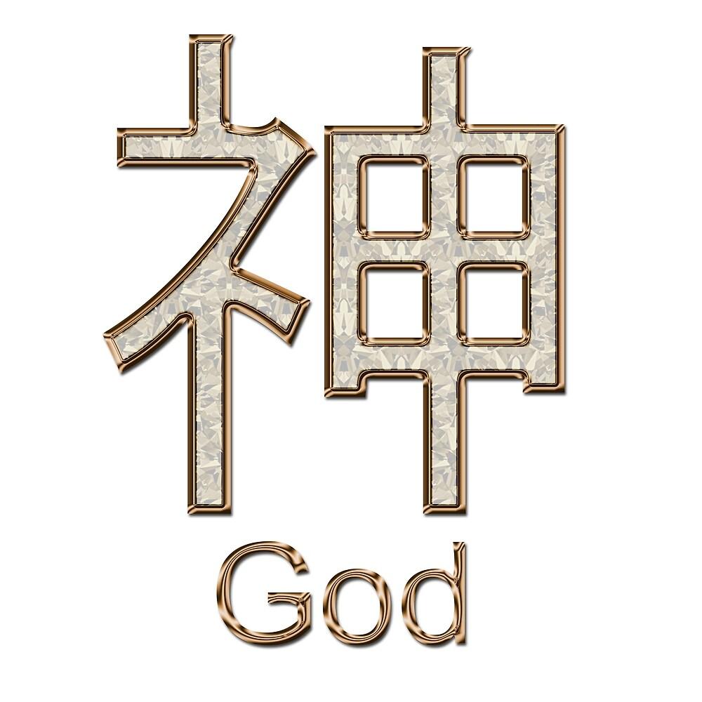 GOD KANJI  by meetmaria