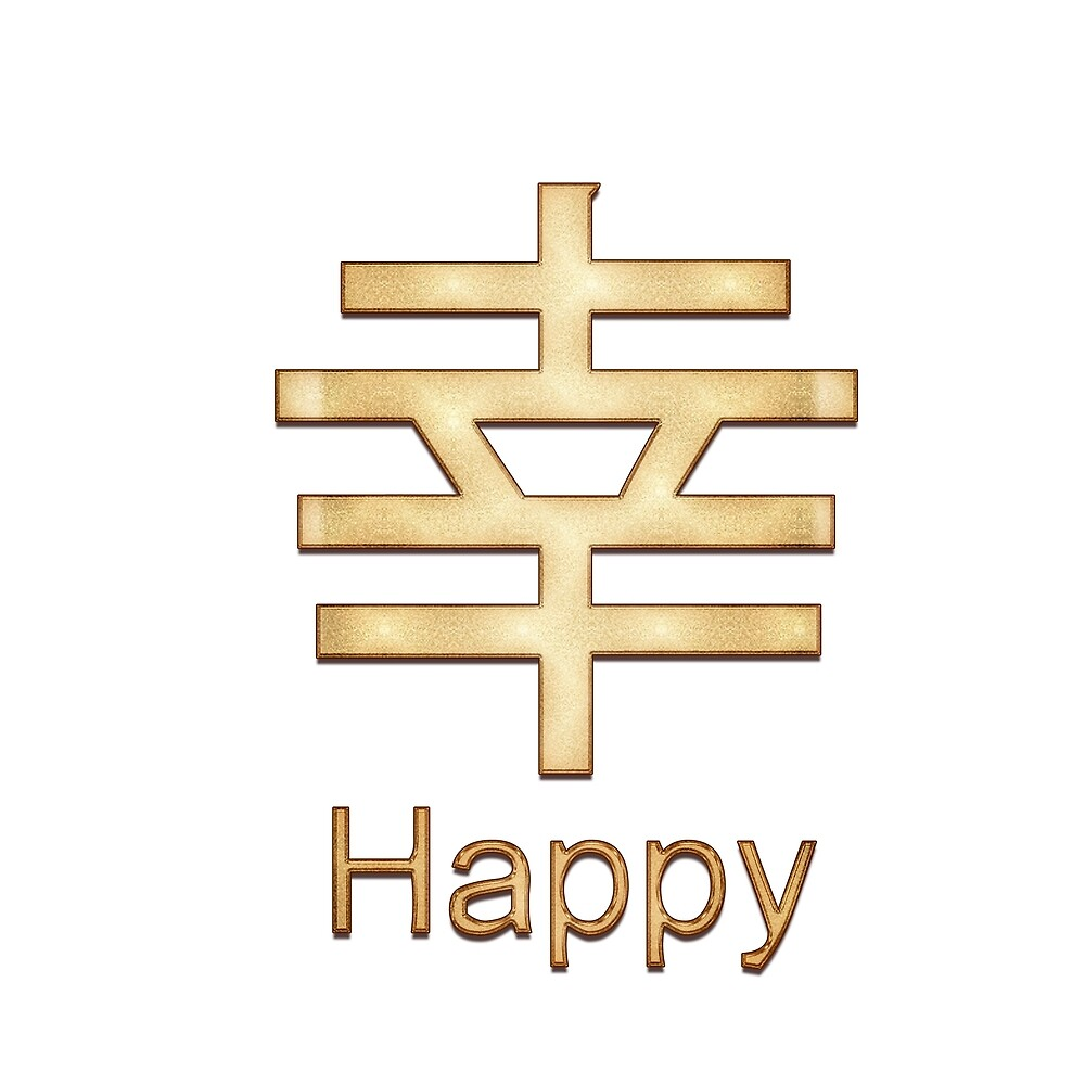 HAPPY KANJI  by meetmaria
