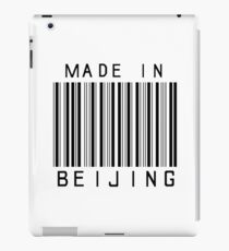 Made in Beijing iPad Case/Skin