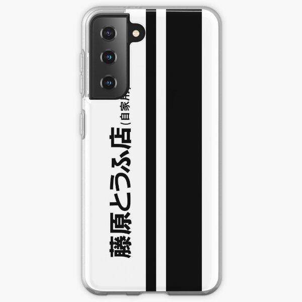 Fujiwara Tofu  Samsung Galaxy Soft Case
