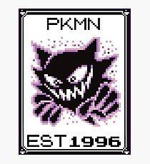 Haunter - OG Pokemon Photographic Print