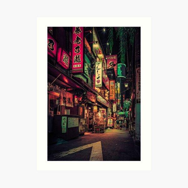 Neo Tokyo II- Foto de la noche de Japón Lámina artística