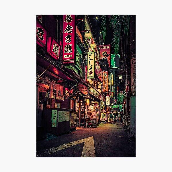 Neo Tokyo II- Japan Night Photo Photographic Print