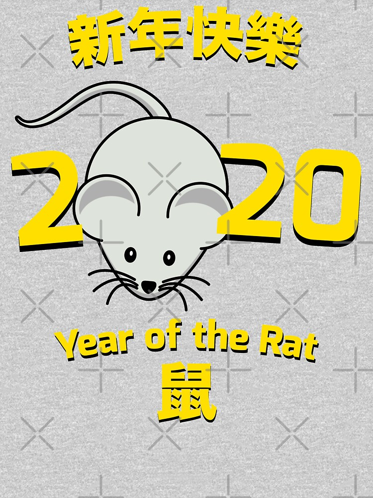 Chinese New Year 2020 Year of the Rat by SpaceAlienTees