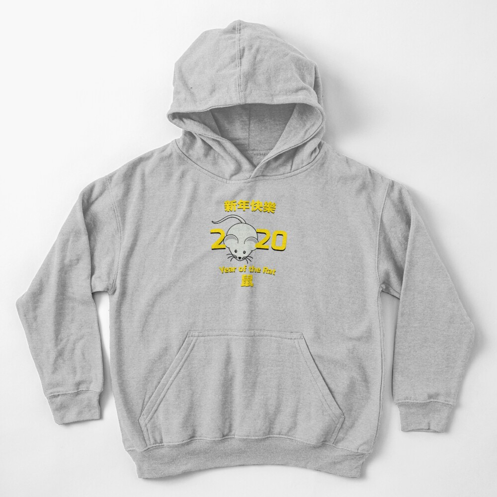 Chinese New Year 2020 Year of the Rat Kids Pullover Hoodie