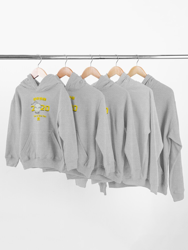 Alternate view of Chinese New Year 2020 Year of the Rat Kids Pullover Hoodie