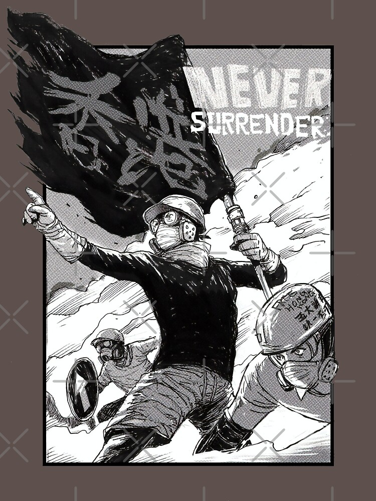 Hong Kong Never Surrender, 2019 Hong Kong Protest by EverythingHK