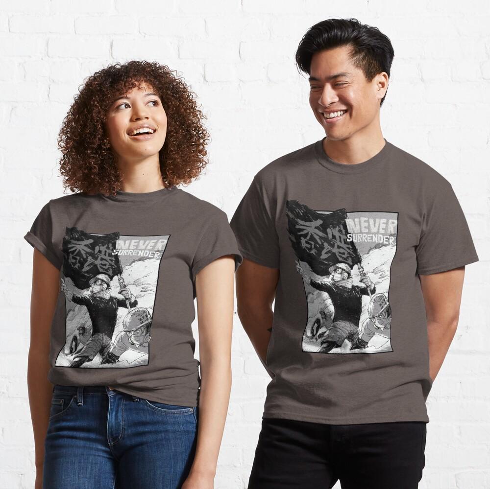 Hong Kong Never Surrender, 2019 Hong Kong Protest Classic T-Shirt