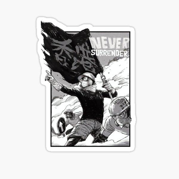 Hong Kong Never Surrender, 2019 Hong Kong Protest Sticker