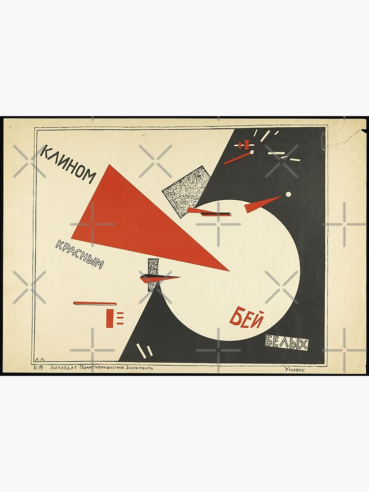 HD Beat the Whites with the Red Wedge (1919), by El Lissitzky HIGH DEFINITION by TURKOLAND