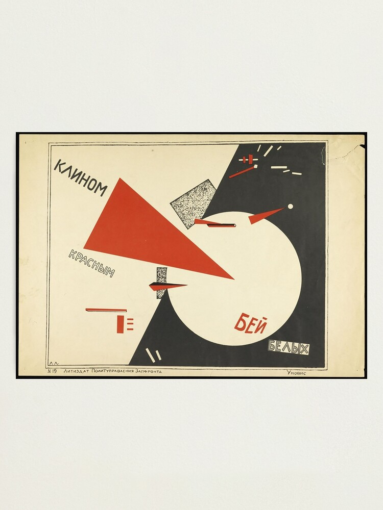 Alternate view of HD Beat the Whites with the Red Wedge (1919), by El Lissitzky HIGH DEFINITION Photographic Print